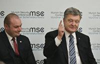 Украина в новой европейской реальности. У режима Порошенко нет предложений для ЕС