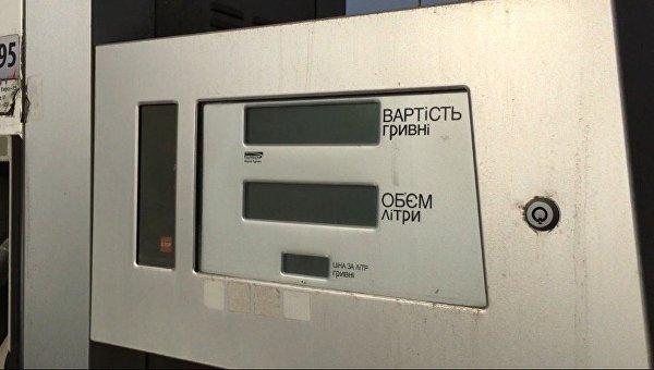 «Коломойский» пошел с молотка. Зачем имущество опального олигарха продают в Крыму
