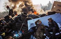 Ложь краеугольного камня Майдана. Кто на самом деле вошел в «Небесную сотню»