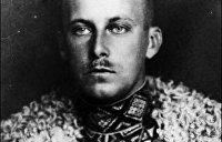 Галицкое украинство: от региональной идентичности до обслуги австрийского империализма