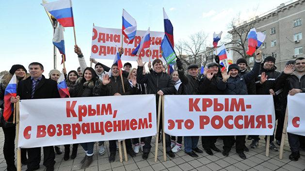 Бальбек: Украина сделала всё, чтобы Крым стал российским