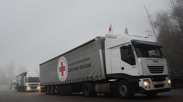 Красный Крест направил в Донбасс гуманитарную помощь