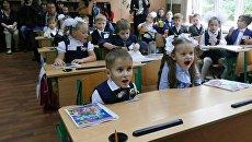 Киевсовет разъяснил обязательство школьников петь гимн