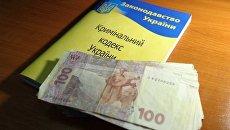 В Винницкой области профсоюзный лидер санатория для атошников шантажировал руководство учреждения