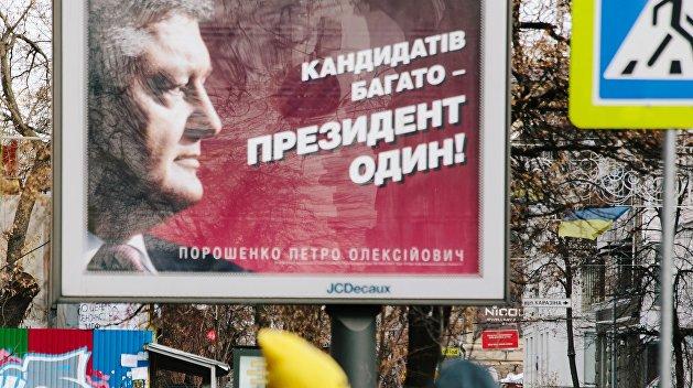 Родом из СССР: Чечило сравнил «порохоботов» с гопниками и комсомольскими вожаками