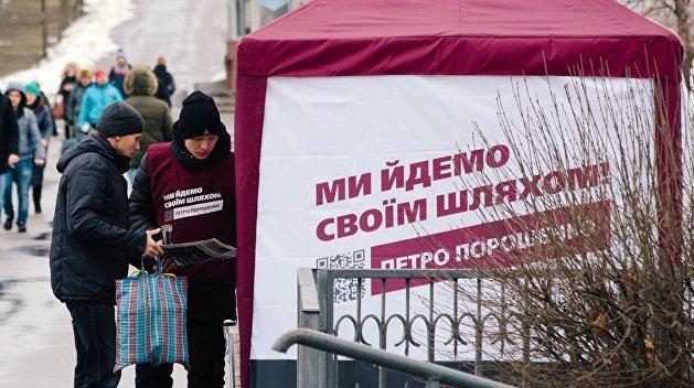 Порошенко против Путина, Тимошенко против Порошенко, Зеленский против всех