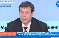 Олег Царёв о Майдане и первых убийствах