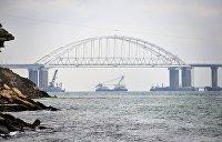 Не жалко. Климкин оставит Украину без Азовского моря
