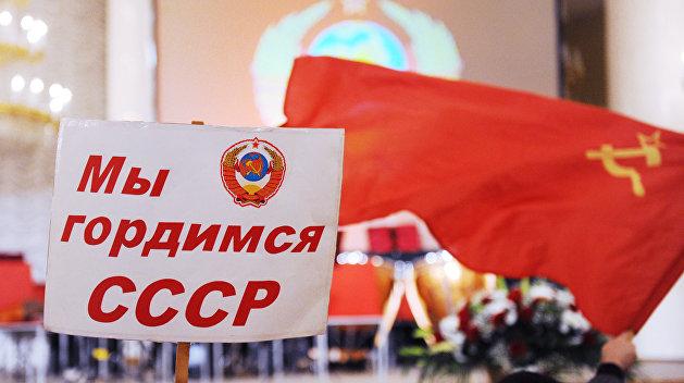 РИА Новости: Эксперты и политики считают, что распад СССР можно было предотвратить