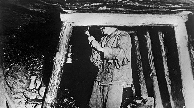 День в истории. 22 февраля: в Харькове создано Центральное правление каменноугольной промышленности Советской России