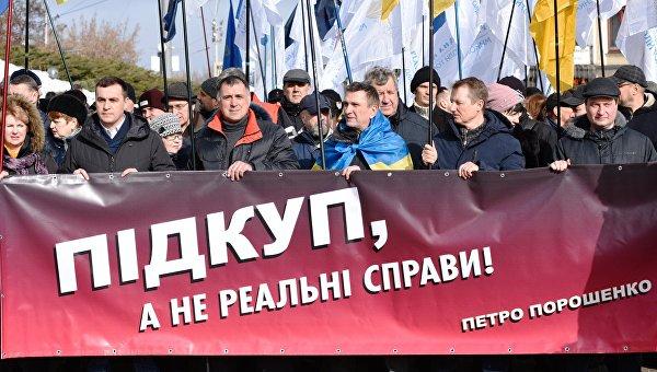 От «Бандера, вставай!» до Нью-Йорка. Неделя на Украине в фотографиях