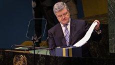 Встреча с Лавровым в русской комнате, отворот-поворот от Обамы: чем запомнились Порошенко и Зеленский на Генассамблее ООН