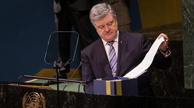 Охрименко объяснил, откуда Порошенко берет деньги на подкуп избирателей
