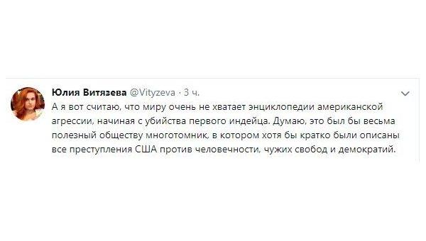 Волкер презентовал сайт об «агрессии России на Украине»
