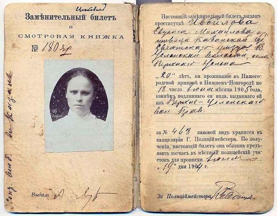 Город красных фонарей и публичных домов: Vgorode об истории проституции в Одессе
