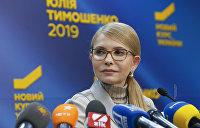 Нал, схемы, опросы. Тимошенко назвала 5 способов, как Порошенко покупает выборы