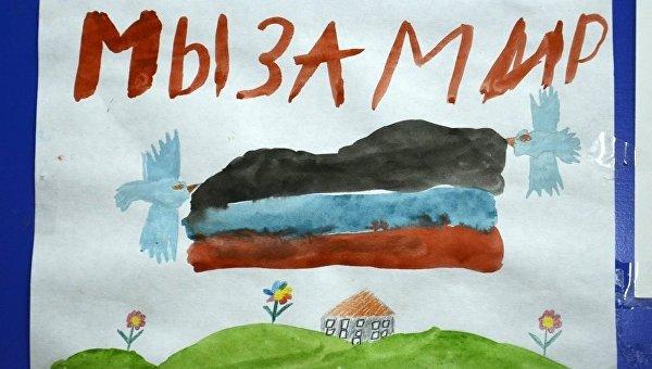 «За СССР, за Русь»: Дети Донецка душевно поздравили защитников Отечества