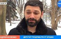 Пятилетняя годовщина Крымской весны в Симферополе – видео
