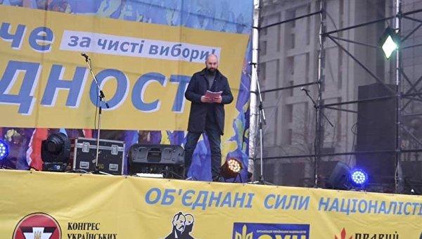 «Объединенные силы националистов»: За чье достоинство воюют ультраправые