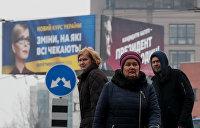 Новая социология: Порошенко у потолка, Зеленский набирает, Тимошенко теряет