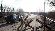 Данилюк заявил, что Офис президента выработал план по окончанию конфликта в Донбассе