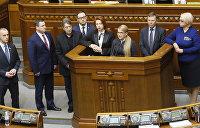 Предвыборная кричалка. Тимошенко хочет объявить президенту Порошенко импичмент
