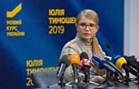Тимошенко рассказала, с кем из кандидатов она может объединиться после выборов