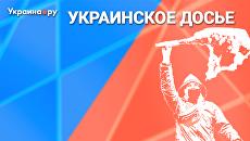 «Война спецслужб и мобилизация радикалов». Пресс-конференция о силовом факторе на выборах президента Украины