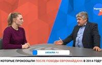 «Ищенко о главном»: Фальсификации Порошенко, «Русская весна», кампания Тимошенко