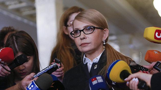 Тимошенко назвала новые способы возвращения Крыма в состав Украины