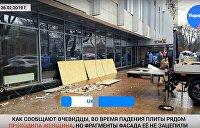 Гостиница «Киев» начала разваливаться во время реконструкции — видео