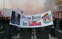 «Мы вернемся!» О чем мечтают в Польше, когда говорят о Западной Украине