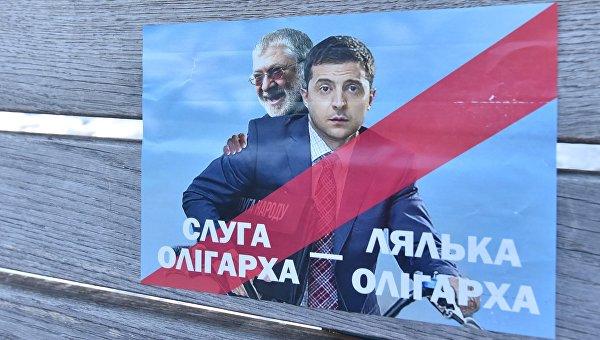Депутат Хрущ о тайном плане Коломойского сделать президентом Тимошенко