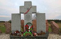 75 пять лет резне в Гуте Пеняцкой. Как проходила совместная карательная акция дивизии СС «Галичина» и УПА*