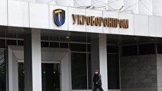Новый глава «Укроборонпрома»: сможет ли Зеленский вырвать оборонный концерн из рук Запада
