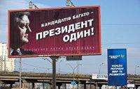 «Не могу сказать, что нас устраивают эти данные» — спикер штаба Порошенко о рейтингах