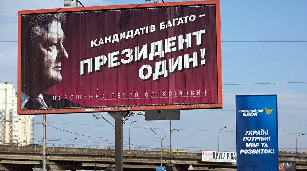 Молчанов рассказал, кто из кандидатов сможет отбить расходы на избирательную кампанию