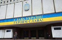 Посчитали, удивились. Зачем Украине втрое больше бюллетеней, чем есть избирателей