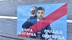 Попов: Пока Порошенко действует по заветам полководца Суворова, а не черного пиарщика Клугхафта