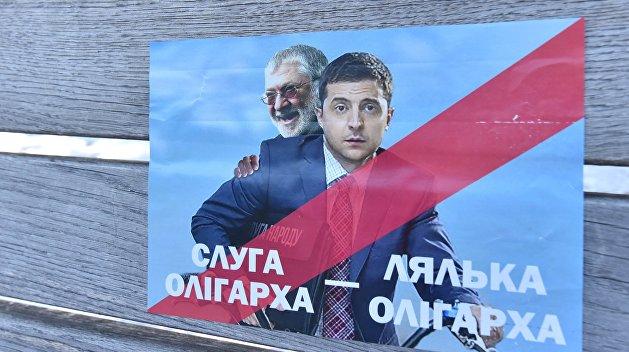России нет смысла общаться с Зеленским, потому что за ним стоит Коломойский — Михеев