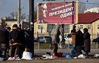 Фальсификации на украинских выборах как толчок к парламентской республике