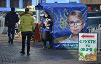 Мыслями уже президент. Тимошенко на грани провала из-за самоуверенности