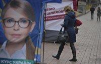 МВД Украины не запретило в «день тишины» проводить агитацию в соцсетях