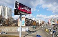 Богатый опыт фальсификаций поможет Порошенко победить — экс-сотрудник Службы безопасности