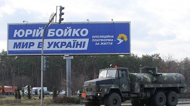Выборы на Украине. Москва ставит на Бойко, Порошенко — на США, а Коломойский — на молодежь