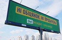 Выборы на Украине. Рейтинг Зеленского взлетает, СБУ разоблачена, но Порошенко еще держится