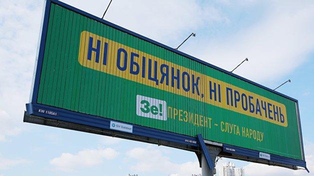 «Он просто шутит» - в Крыму отреагировали на слова Зеленского о возвращении региона