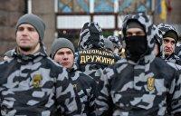 Лицемерное прозрение. На Украине нацистов назвали нацистами
