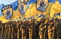 Как неонацистский «Азов» стал кузницей кадров для Верховной Рады и МВД Украины