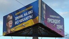 Скубченко: Обещания Порошенко, Тимошенко и Зеленского можно слушать бесконечно